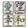 Spellbinders Stanzform Asiatische Schriftzeichen / Asian Sentiments S4-086