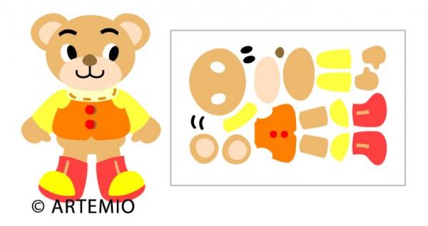 Artemio Happycut Stanzformen 6,8x11 cm Teddybär / bear # 3 18023007