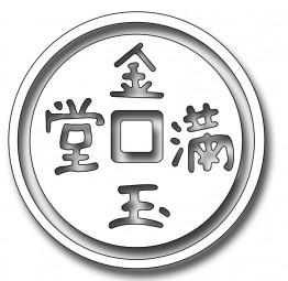 Frantic Stampers Stanzform chinesische Münze /Chinese Coin FRA-DIE-10060