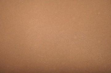 Glimmer Mist CHALKBOARD Hot chocoalte( braun ) 14825