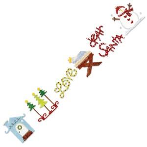Border Weihnachts-Advents-Kalender # 3 655 650